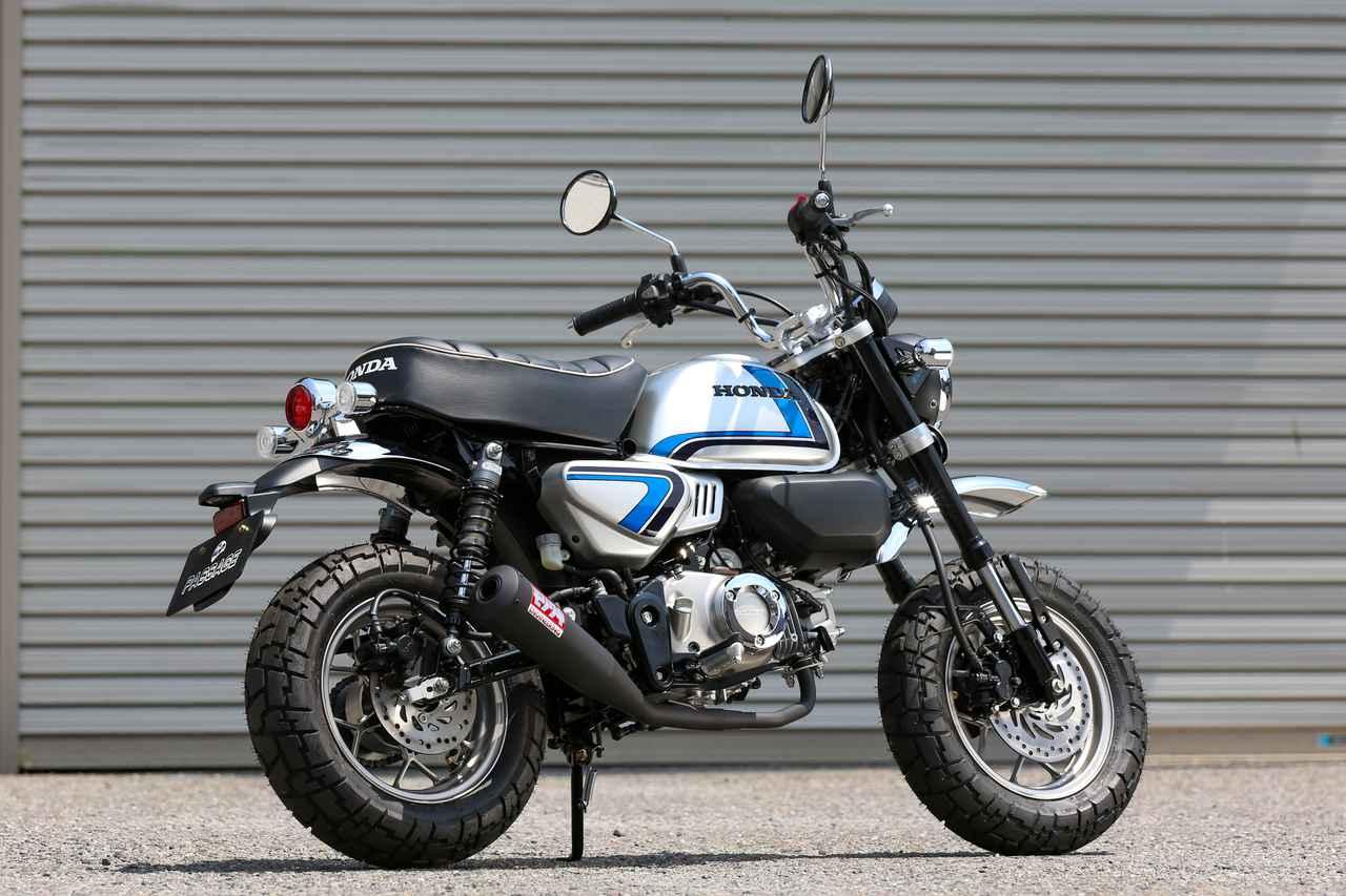Images : 9番目の画像 - 気になるモンキーFSの写真をもっと見る! - LAWRENCE - Motorcycle x Cars + α = Your Life.