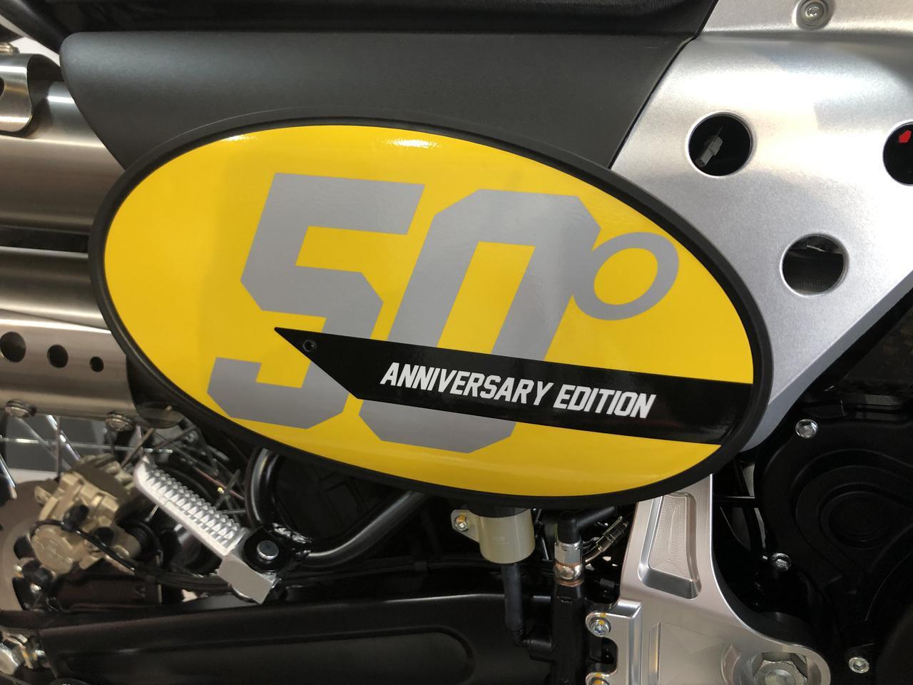 画像: サイドナンバープレートキットにも50周年を記念した「50」のナンバーがデザインされます。