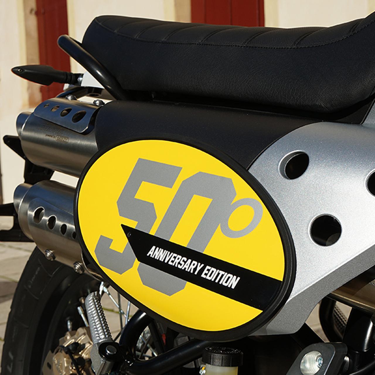 Images : 2番目の画像 - FANTIC「CABALLERO SCRAMBLER 500 ANNIVERSARY」の写真をもっと見る - webオートバイ