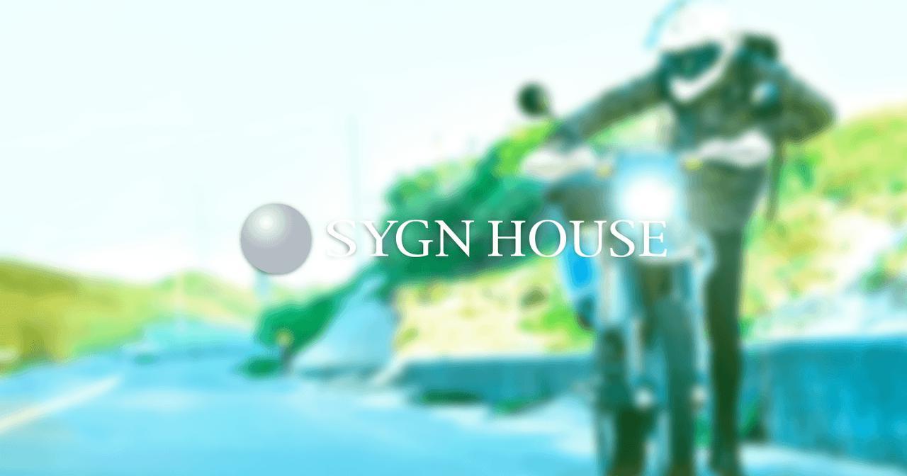 画像: SYGNHOUSE