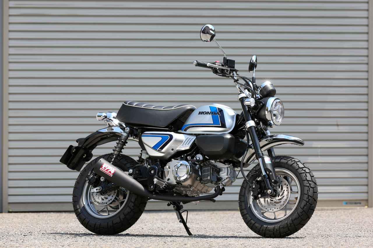 Images : 7番目の画像 - 気になるモンキーFSの写真をもっと見る! - LAWRENCE - Motorcycle x Cars + α = Your Life.