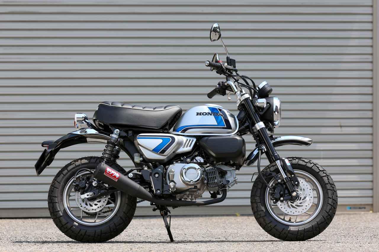 Images : 8番目の画像 - 気になるモンキーFSの写真をもっと見る! - LAWRENCE - Motorcycle x Cars + α = Your Life.