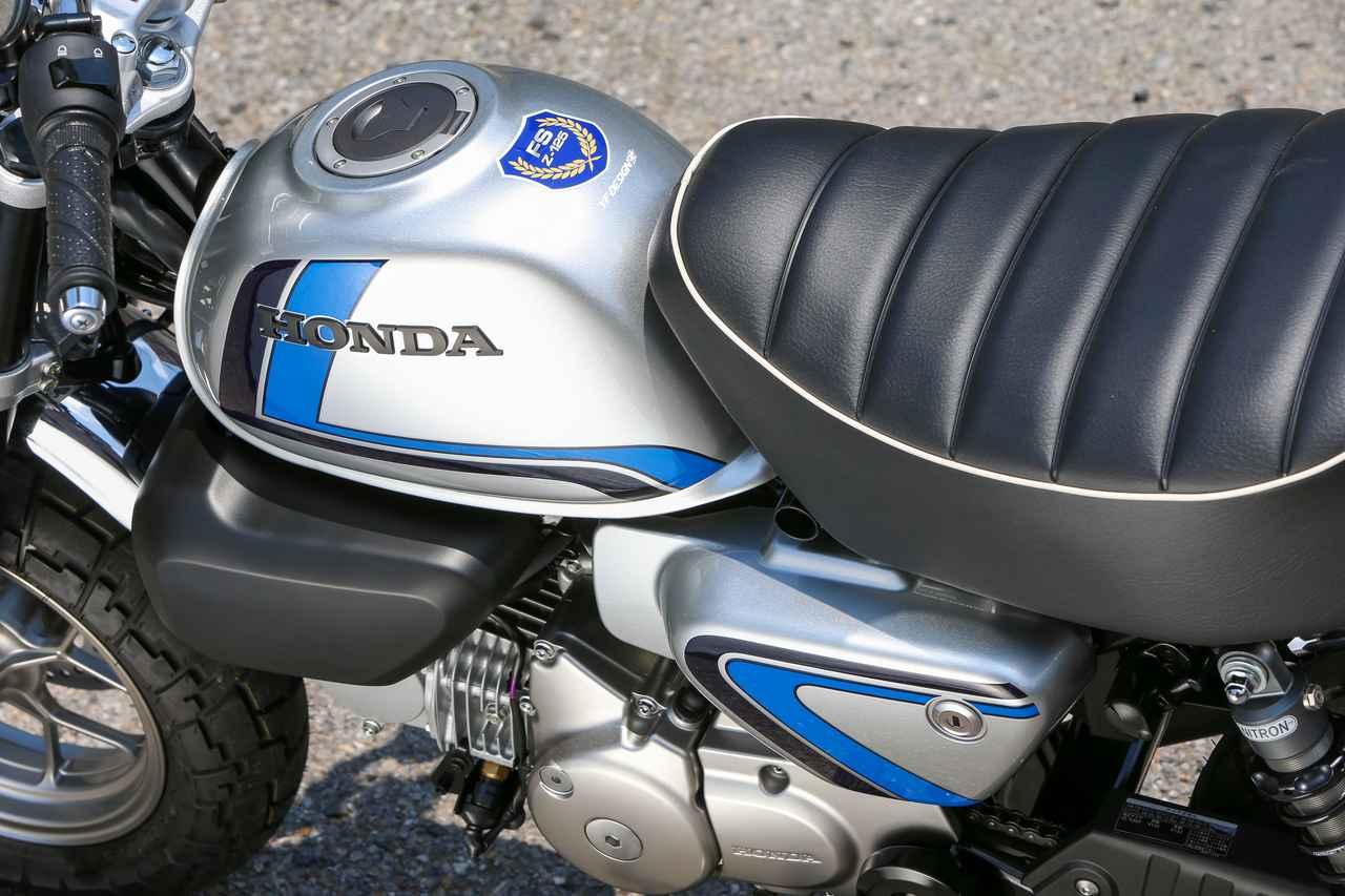 Images : 23番目の画像 - 気になるモンキーFSの写真をもっと見る! - LAWRENCE - Motorcycle x Cars + α = Your Life.
