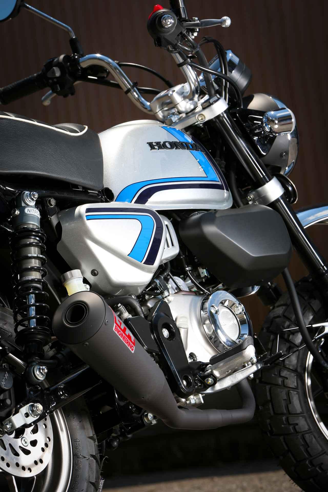 Images : 5番目の画像 - 気になるモンキーFSの写真をもっと見る! - LAWRENCE - Motorcycle x Cars + α = Your Life.