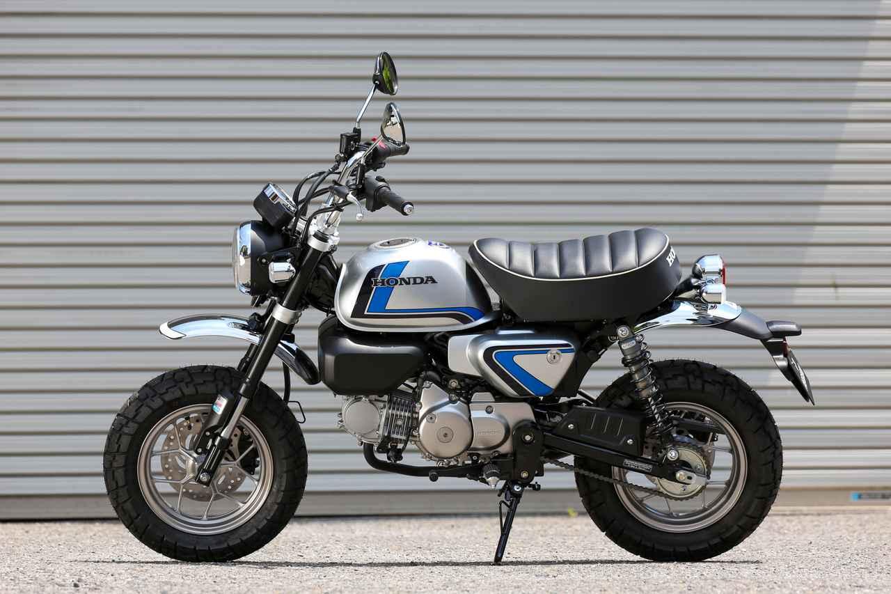 Images : 12番目の画像 - 気になるモンキーFSの写真をもっと見る! - webオートバイ