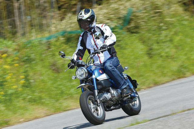 画像: ホンダ「モンキー125」は、小さいからってアソビじゃないミニスポーツバイク(太田安治)