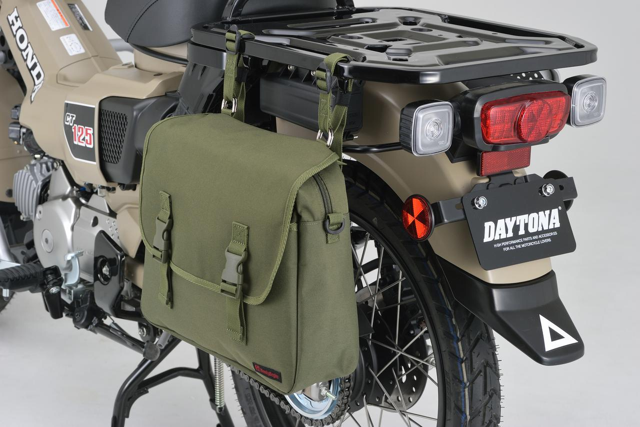 画像: デイトナの「ヘンリービギンズ」ブランドから販売されているバッグを装着した例。テイストもハンターカブにぴったりですね。