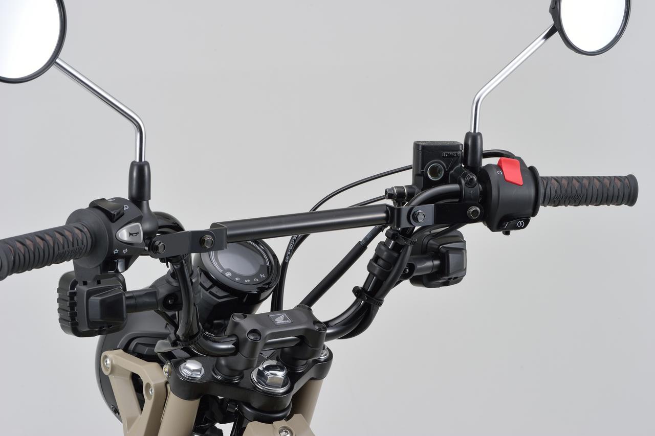 Images : 17番目の画像 - パラパラ見ているだけでも楽しい! デイトナが発表した「CT125・ハンターカブ」用のアクセサリーパーツ - webオートバイ