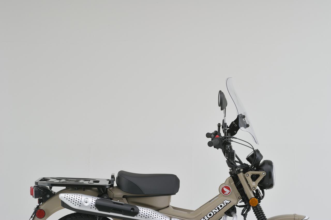 Images : 3番目の画像 - パラパラ見ているだけでも楽しい! デイトナが発表した「CT125・ハンターカブ」用のアクセサリーパーツ - webオートバイ