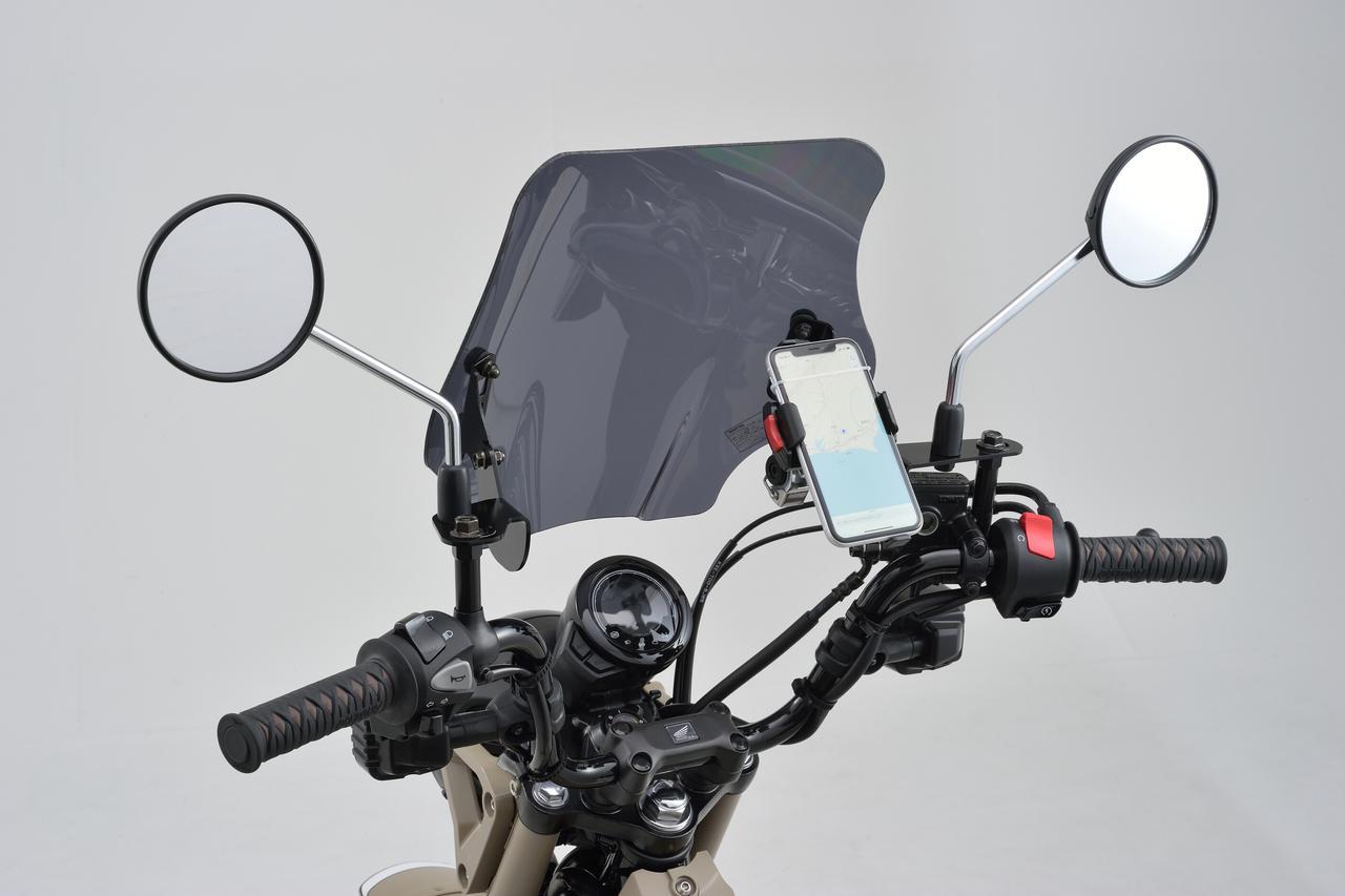 Images : 12番目の画像 - パラパラ見ているだけでも楽しい! デイトナが発表した「CT125・ハンターカブ」用のアクセサリーパーツ - webオートバイ