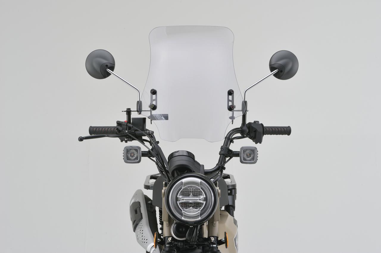 Images : 2番目の画像 - パラパラ見ているだけでも楽しい! デイトナが発表した「CT125・ハンターカブ」用のアクセサリーパーツ - webオートバイ