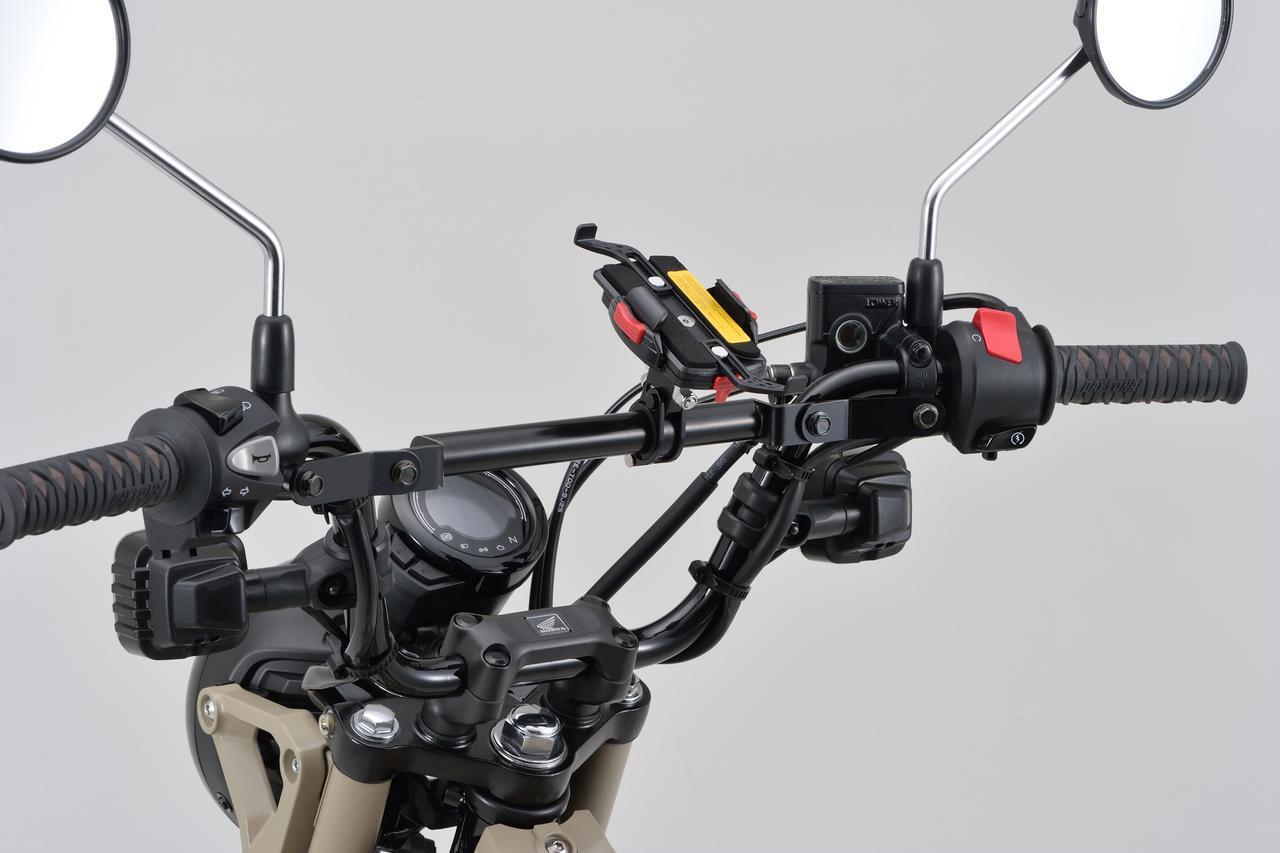 Images : 16番目の画像 - パラパラ見ているだけでも楽しい! デイトナが発表した「CT125・ハンターカブ」用のアクセサリーパーツ - webオートバイ