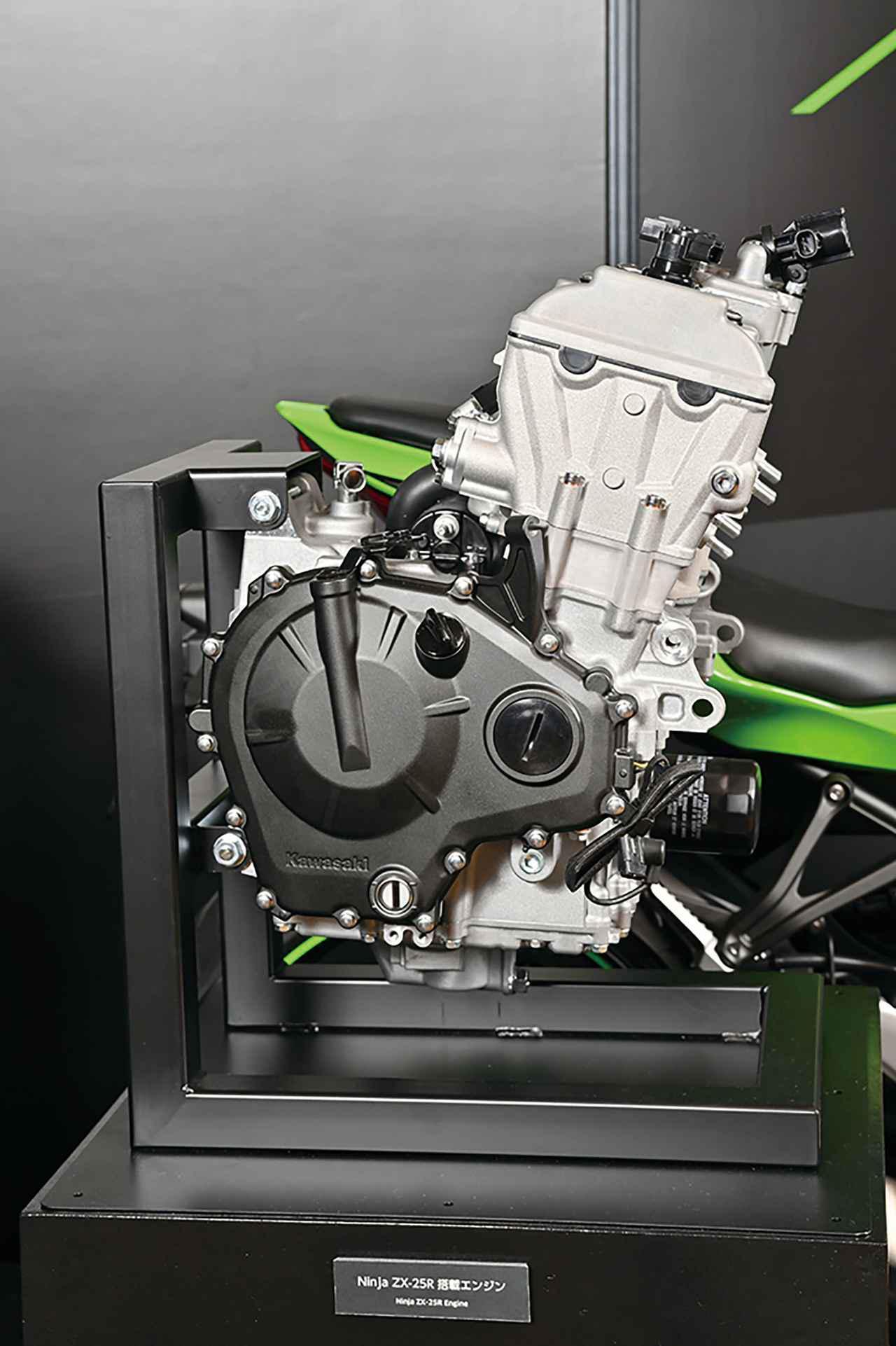 画像: カワサキ「Ninja ZX-25R」の250cc・4気筒エンジンの秘密。エンジン単体から見えてきたことを総まとめ! - webオートバイ