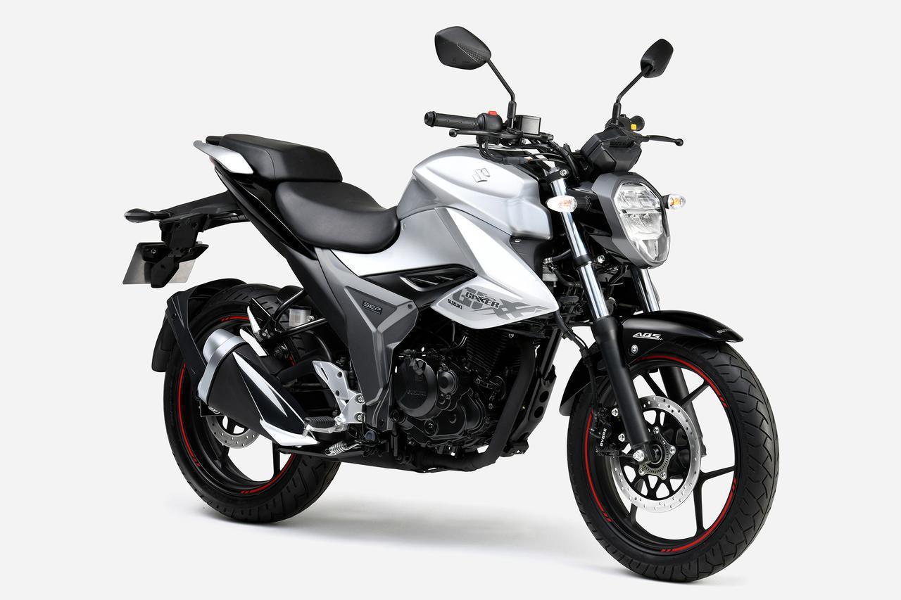 画像: SUZUKI GIXXER150 総排気量:154cc メーカー希望小売価格:税込35万2000円 2020年モデルの発売日:2020年3月4日