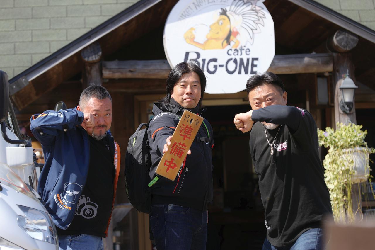 画像: www.club-bigone.tv
