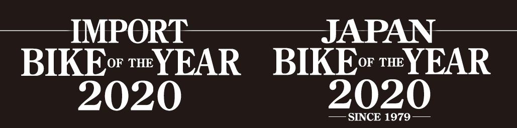 画像: エントリーリストからバイクを選んで投票しよう!