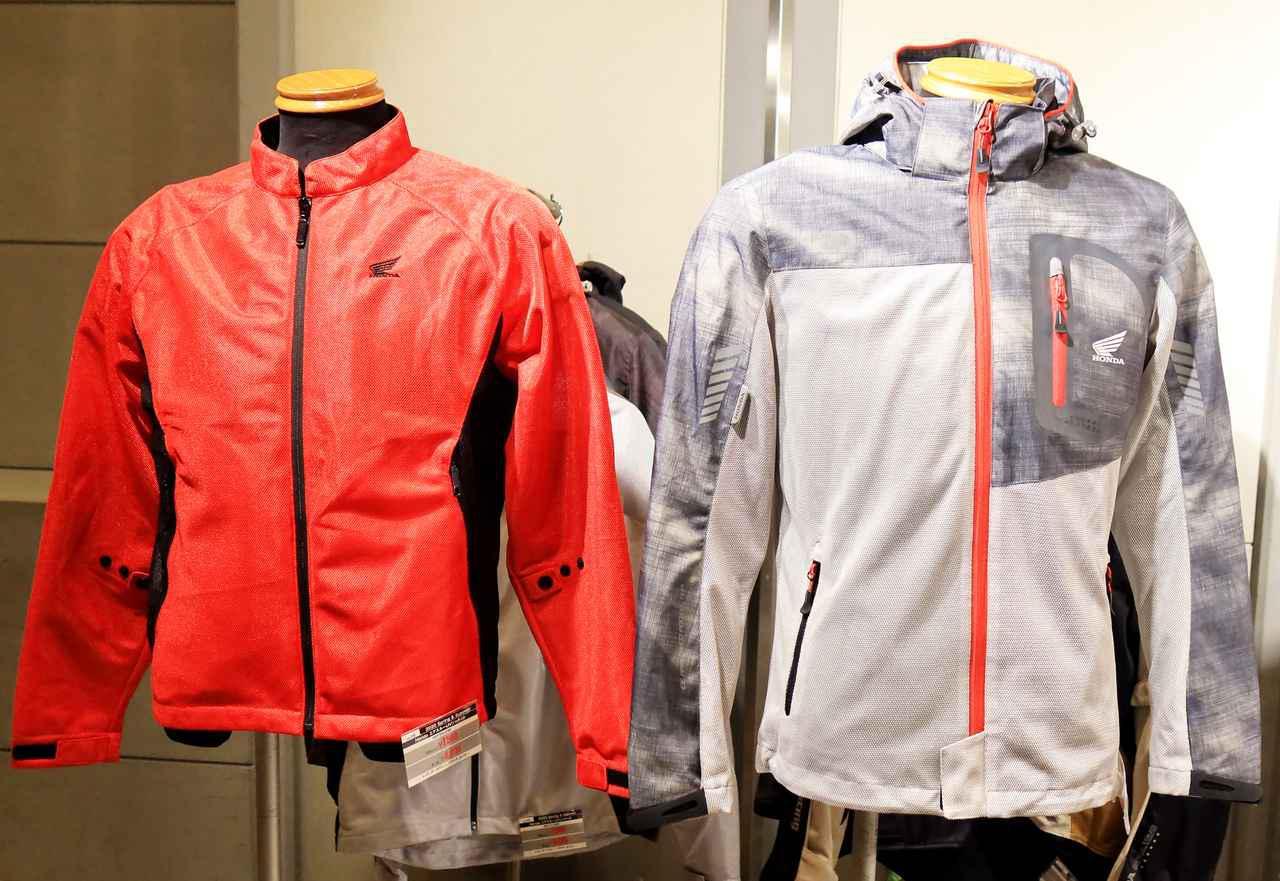 画像: ホンダの春夏ジャケット、受注ランキング1位と2位をチェック! - webオートバイ