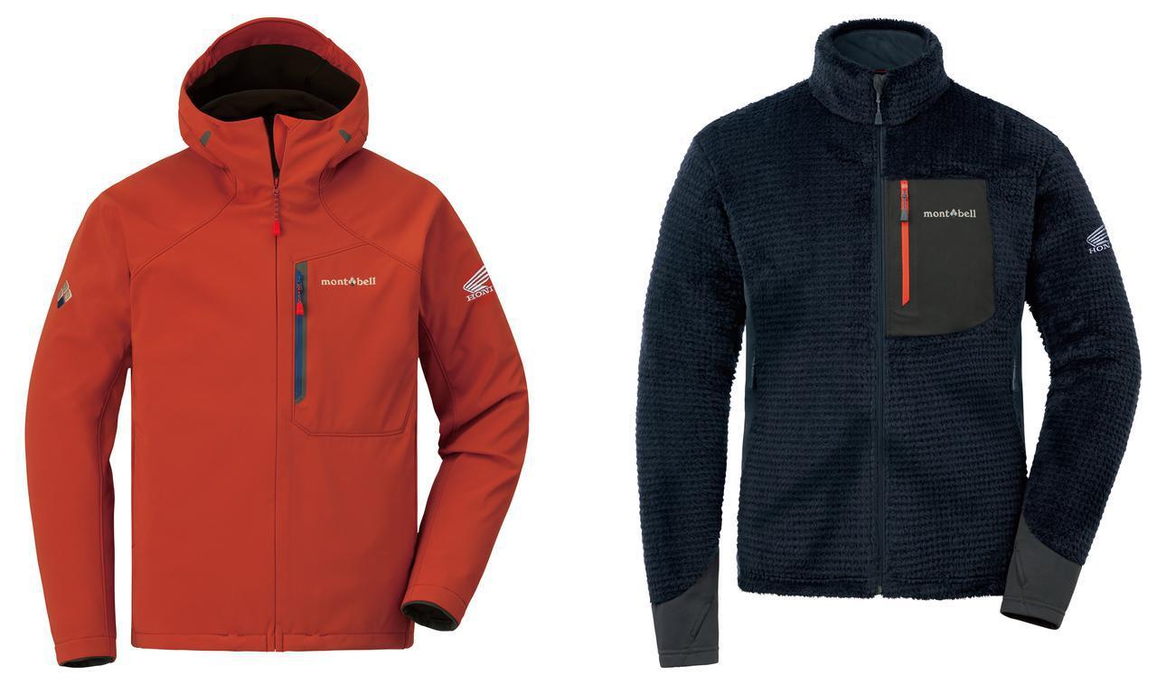 画像: 2020年2月に〈ホンダ×モンベル〉のジャケットが発売 - webオートバイ