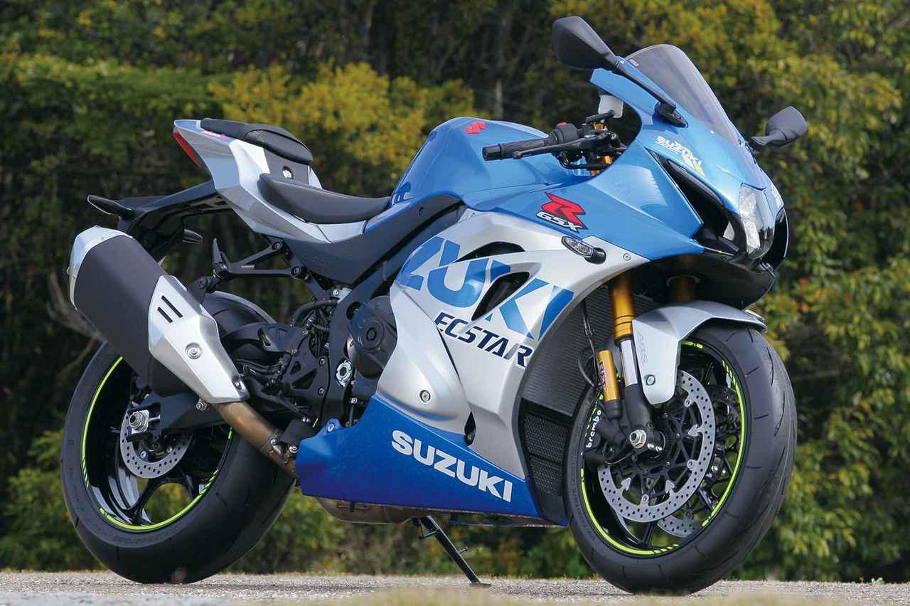 スズキ GSX-R1000 ABS