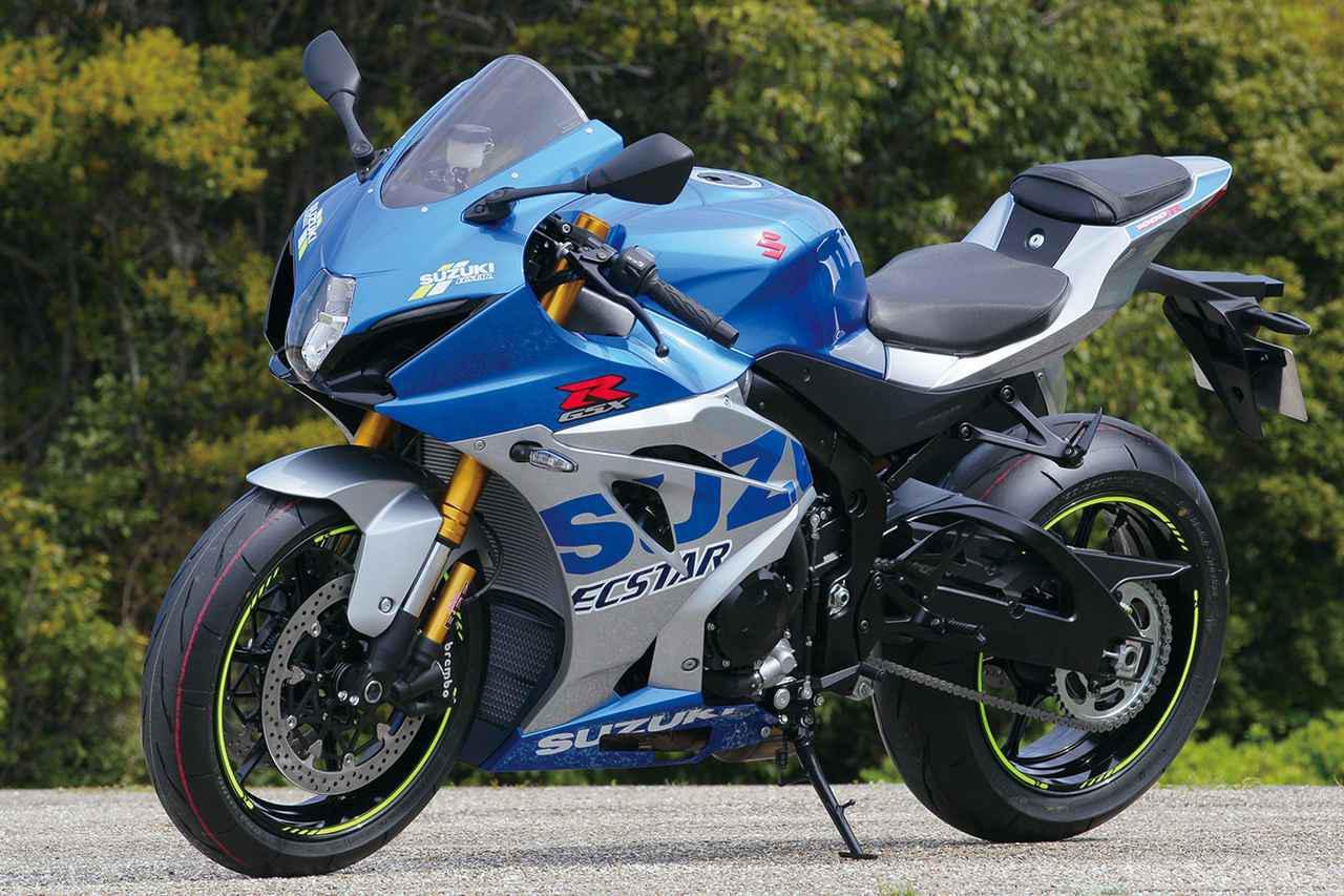 画像: 「GSX-R1000R ABS」100周年記念カラーとは?
