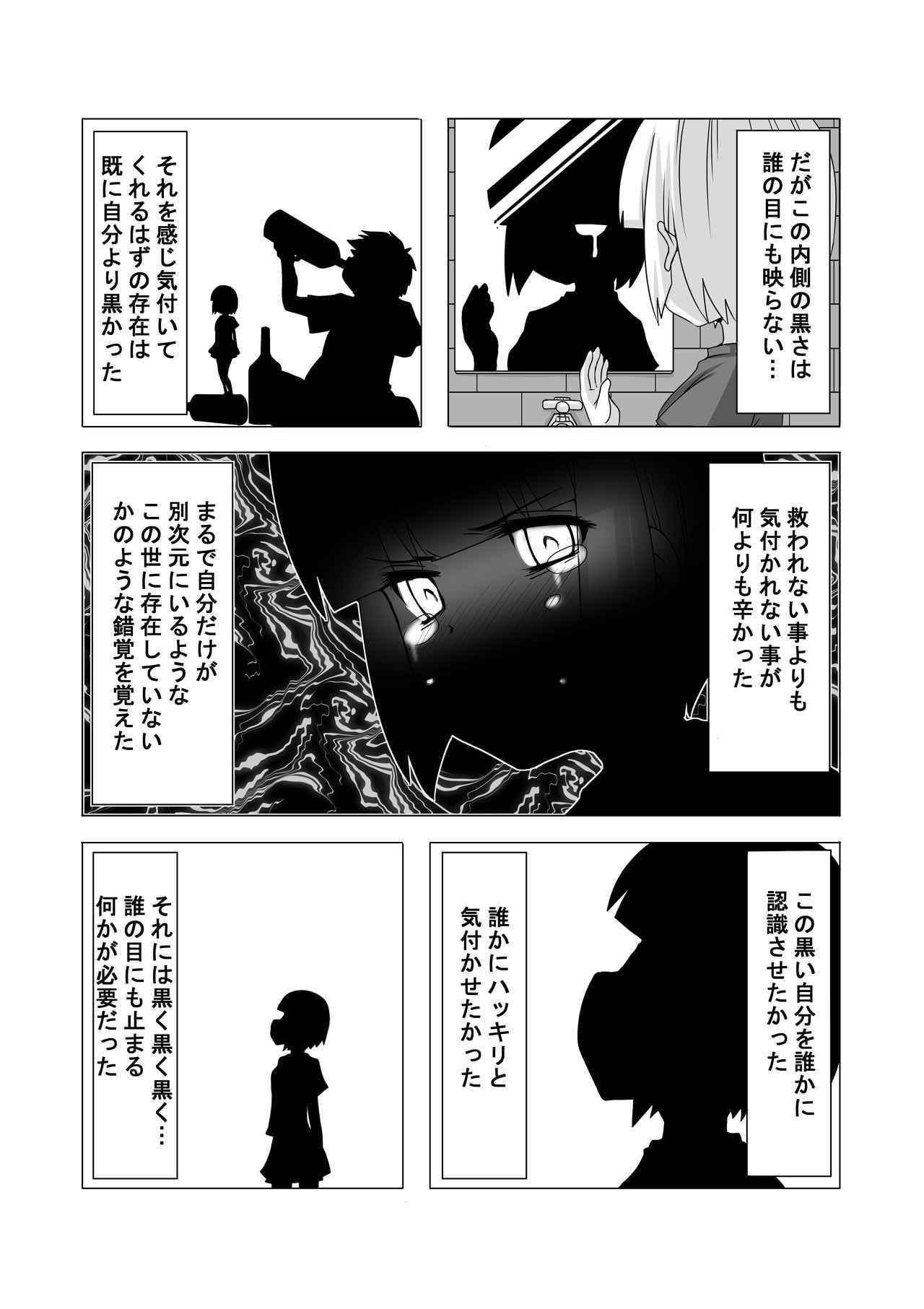 画像4: 【連載】馬場郁子がこよなくバイクを愛す理由(第六話:武里久子がこよなくバイクを愛すワケ)作:鈴木秀吉