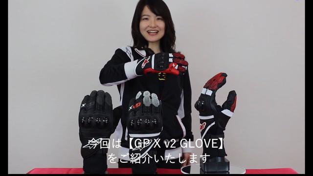 画像: 【アルパインスターズ商品紹介♪】GP X v2 GLOVE / スポーツレザーグローブ www.youtube.com
