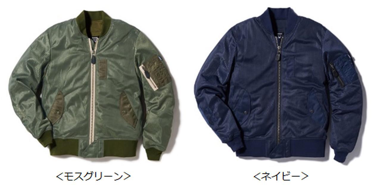 画像1: 【カワサキ×アヴィレックス】大人気「MA-1」タイプのメッシュジャケットがこの夏、改良されて再び発売!