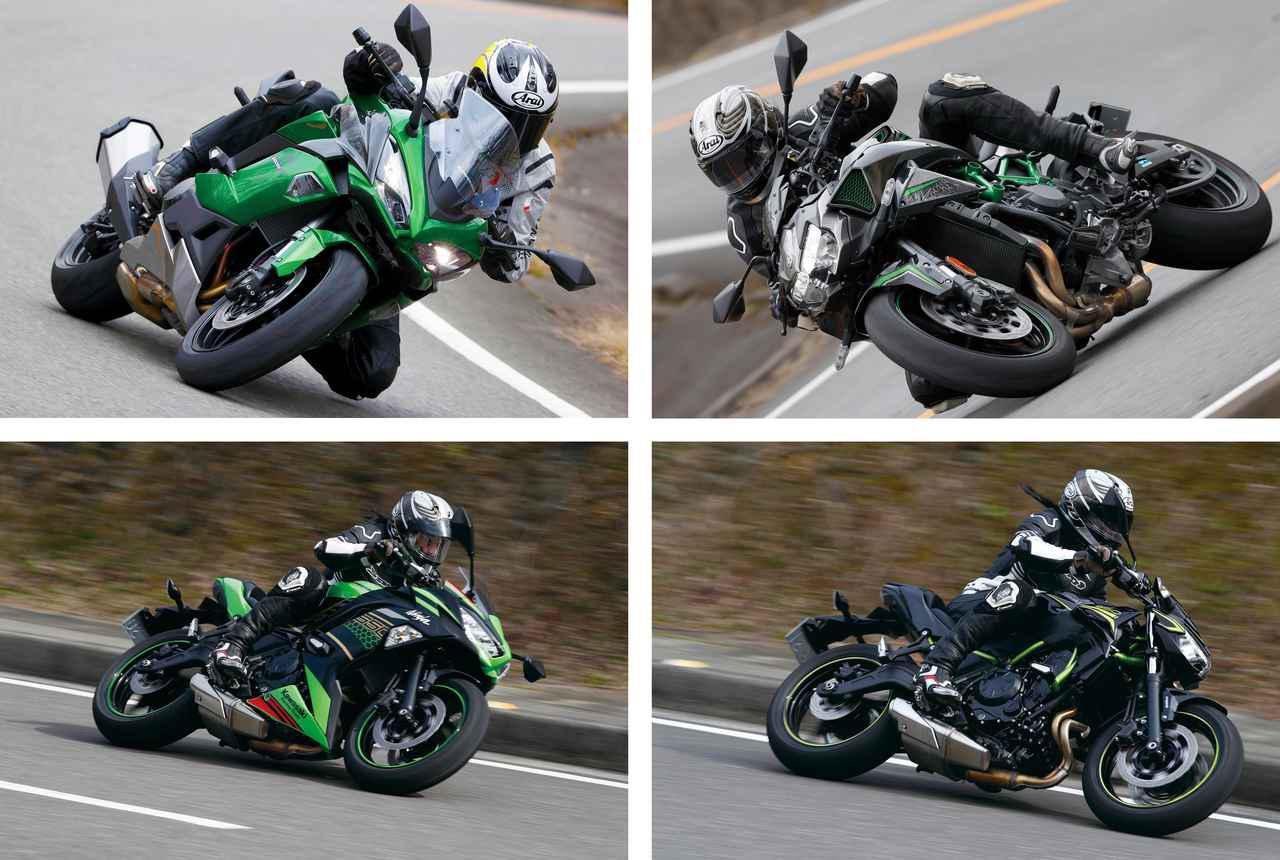画像: 新型車めじろおし! カワサキの大型バイクを買うならいまがチャンス! その理由とは? - webオートバイ