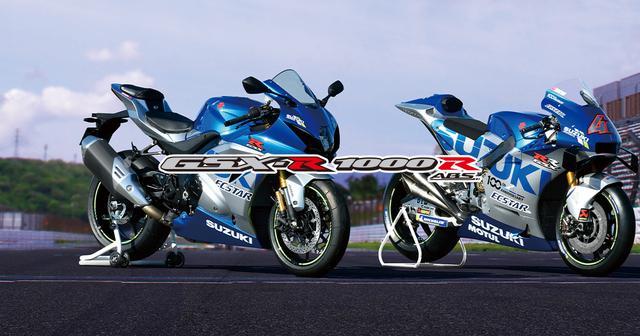 画像: GSX-R1000R ABS | スズキ