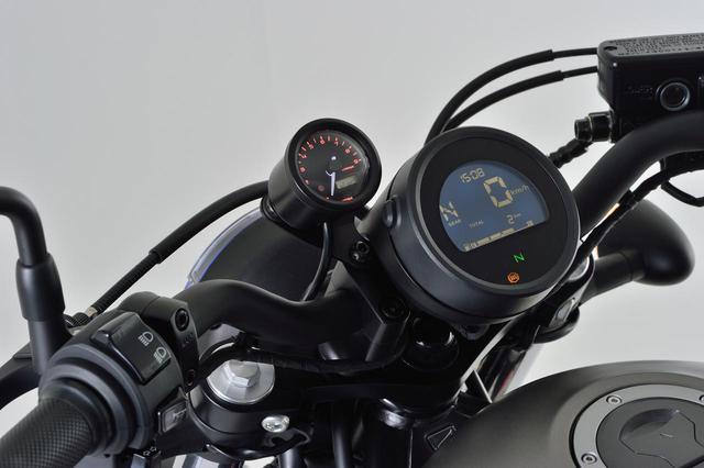 画像13: レブル250にタコメーターをつけたい! 新型&旧型レブルに対応する専用タコメーターキットがデイトナから新発売
