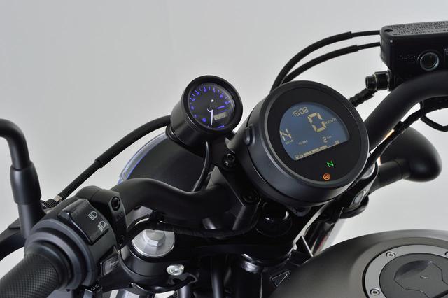 画像12: レブル250にタコメーターをつけたい! 新型&旧型レブルに対応する専用タコメーターキットがデイトナから新発売