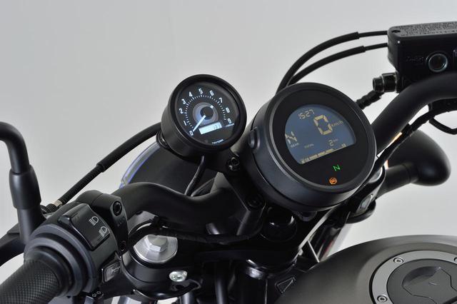 画像8: レブル250にタコメーターをつけたい! 新型&旧型レブルに対応する専用タコメーターキットがデイトナから新発売