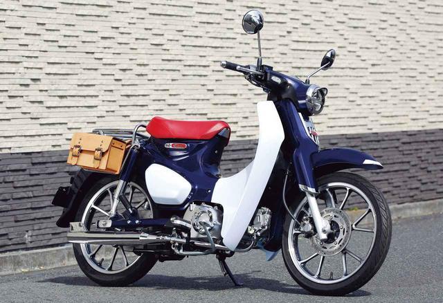 画像1: ホンダ「スーパーカブC125」キジマのカスタマイズ・サンプル