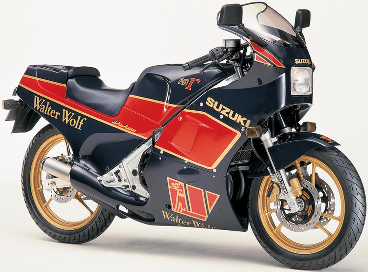 画像7: スズキ「RG250ガンマ」の歴史を一気に振り返る! RG250Γヒストリー(1983-1987)