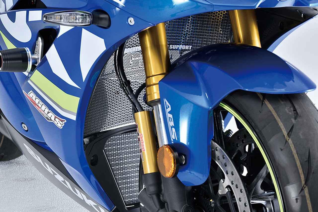 画像: 「ラジエーターコアガード」はステンレス製エッチング仕上げのラジエーター/オイルクーラーのガードセット。AGRASロゴあり/なしを設定している。