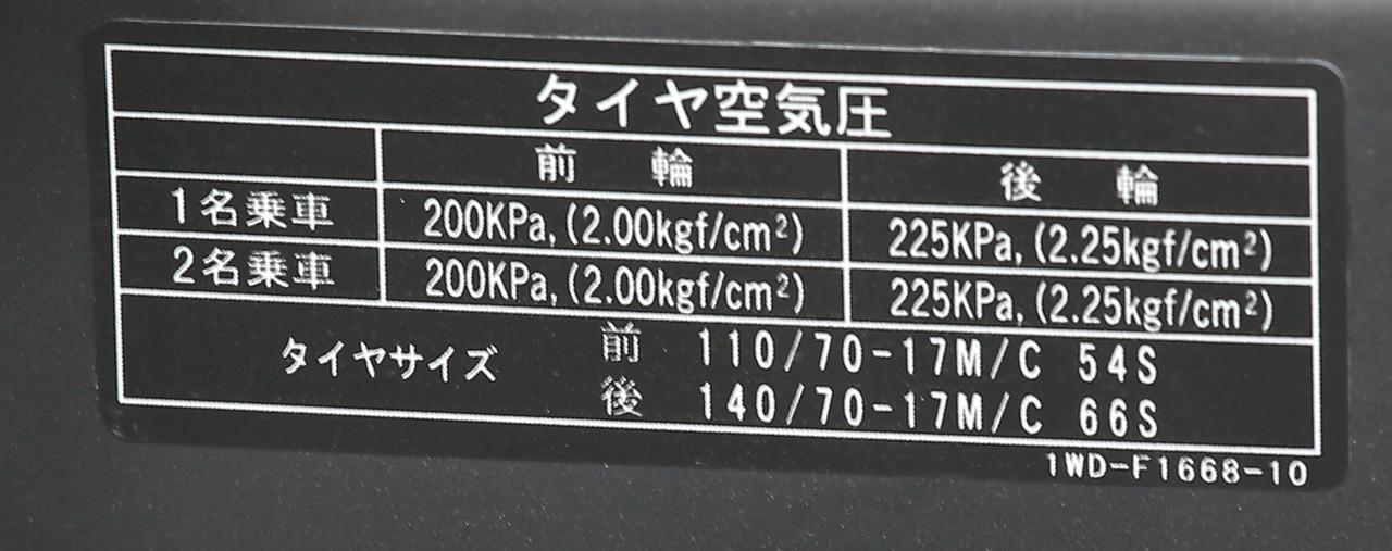 画像2: 【リアブレーキ・リアタイヤ】