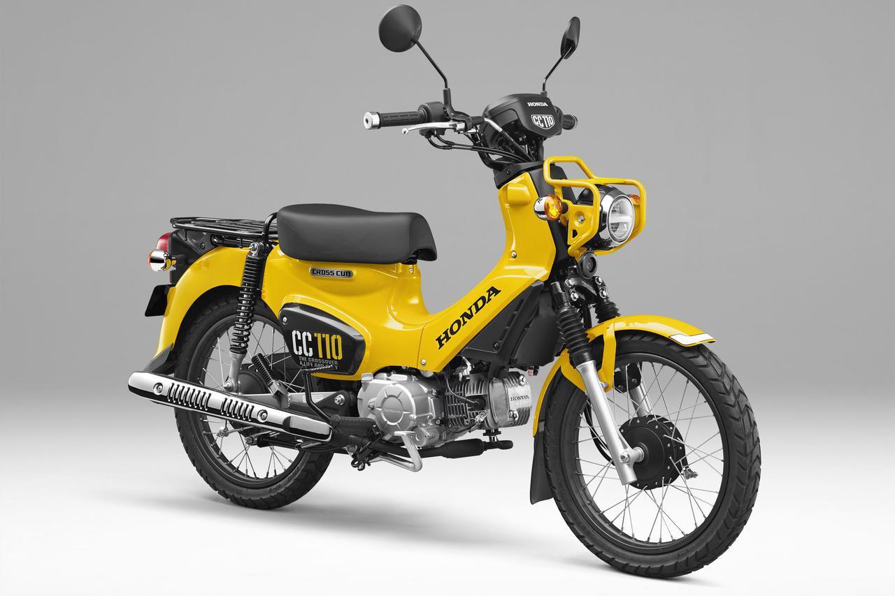 画像: ホンダ クロスカブ110 (2020年モデル) 発売日:2020年6月19日(金) メーカー希望小売価格:34万1,000円