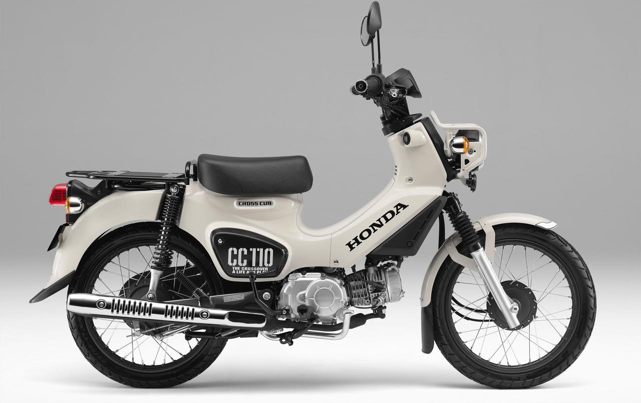 画像2: ホンダ「クロスカブ110」の2020年モデルが発売! 2019年までのモデルと何がちがうのか比較してみよう!