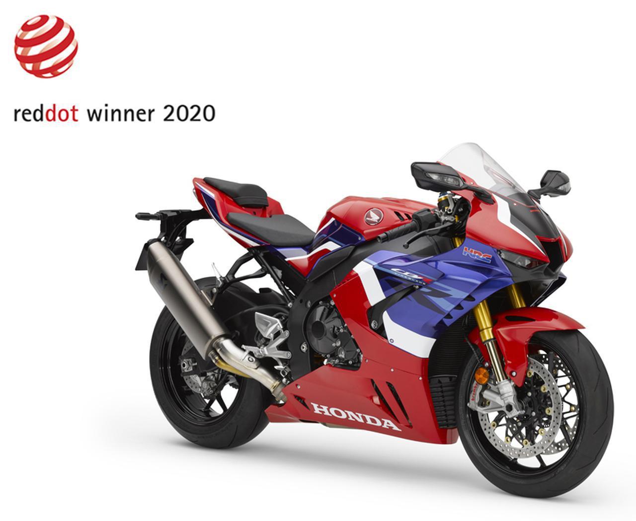 画像: ホンダ「CBR1000RR-R FIREBLADE」が2020年レッド・ドット:プロダクトデザイン賞を受賞! - webオートバイ