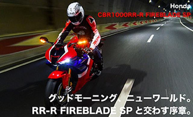 画像: WEB Mr.Bike | Web Magazine For Peoples Like a Wind.