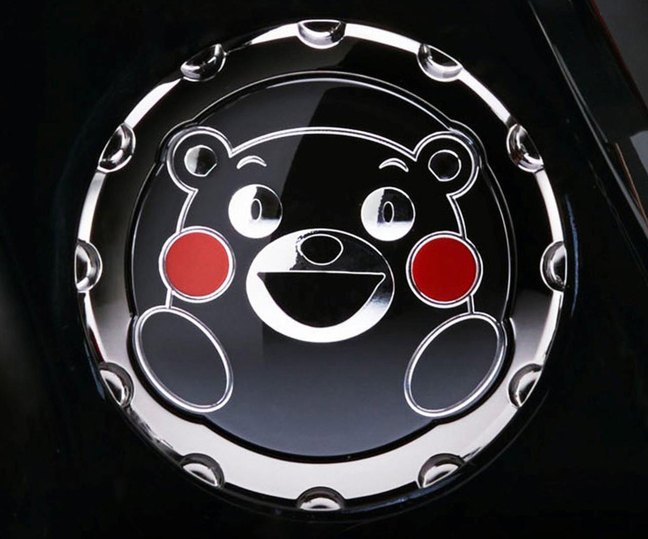 画像: くまモン バージョンは、くまモンのエンブレムが備わるなど、遊び心溢れるデザイン・カラーが特徴です。