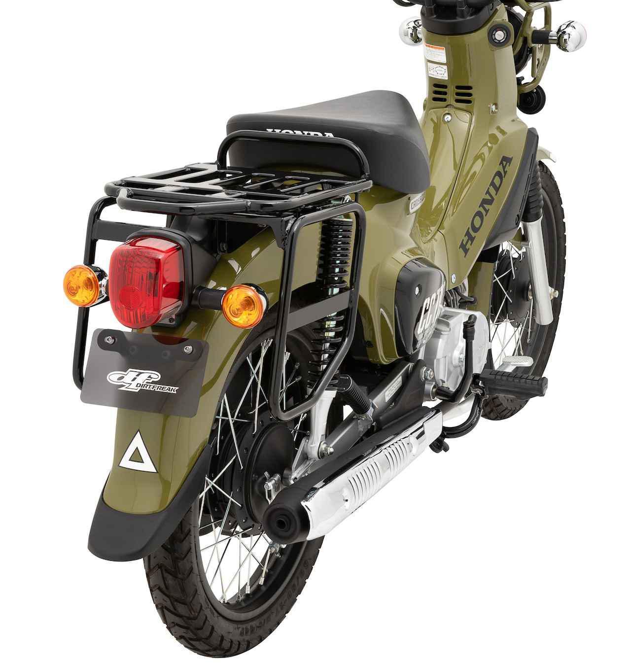画像: クロスカブの積載力を底上げ、旅仕様クロスカブ必須のパーツが出た - webオートバイ