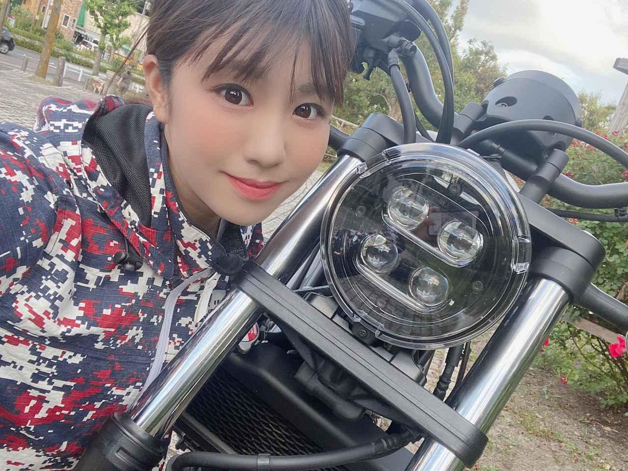 画像: レブル250のお顔とパシャリ☆