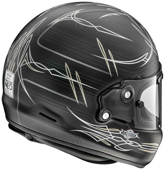 画像1: アライヘルメット「ラパイド・ネオ」2020デザイナーズシリーズ第3弾! いろいろなバイクに似合いそうな〈ビスタ〉が登場