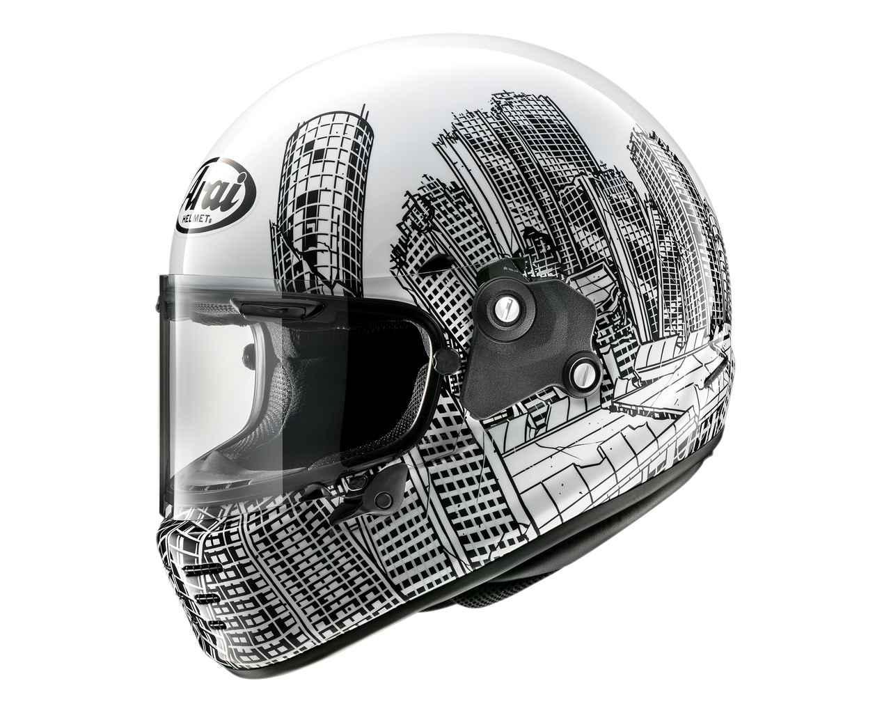 画像: あ、おしゃれ。あのロアーズとアライヘルメットがコラボ! - webオートバイ
