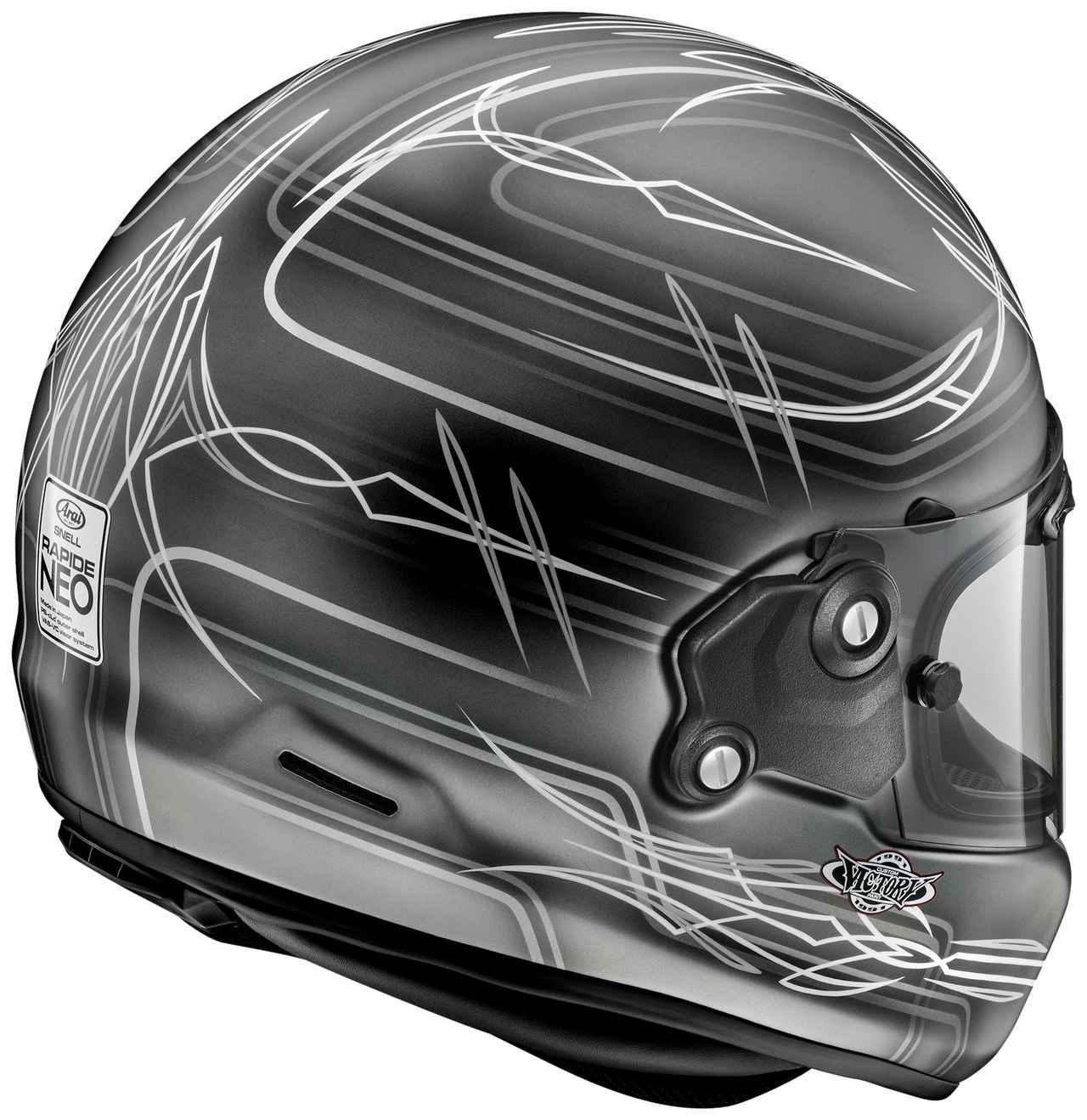画像2: アライヘルメット「ラパイド・ネオ」2020デザイナーズシリーズ第3弾! いろいろなバイクに似合いそうな〈ビスタ〉が登場