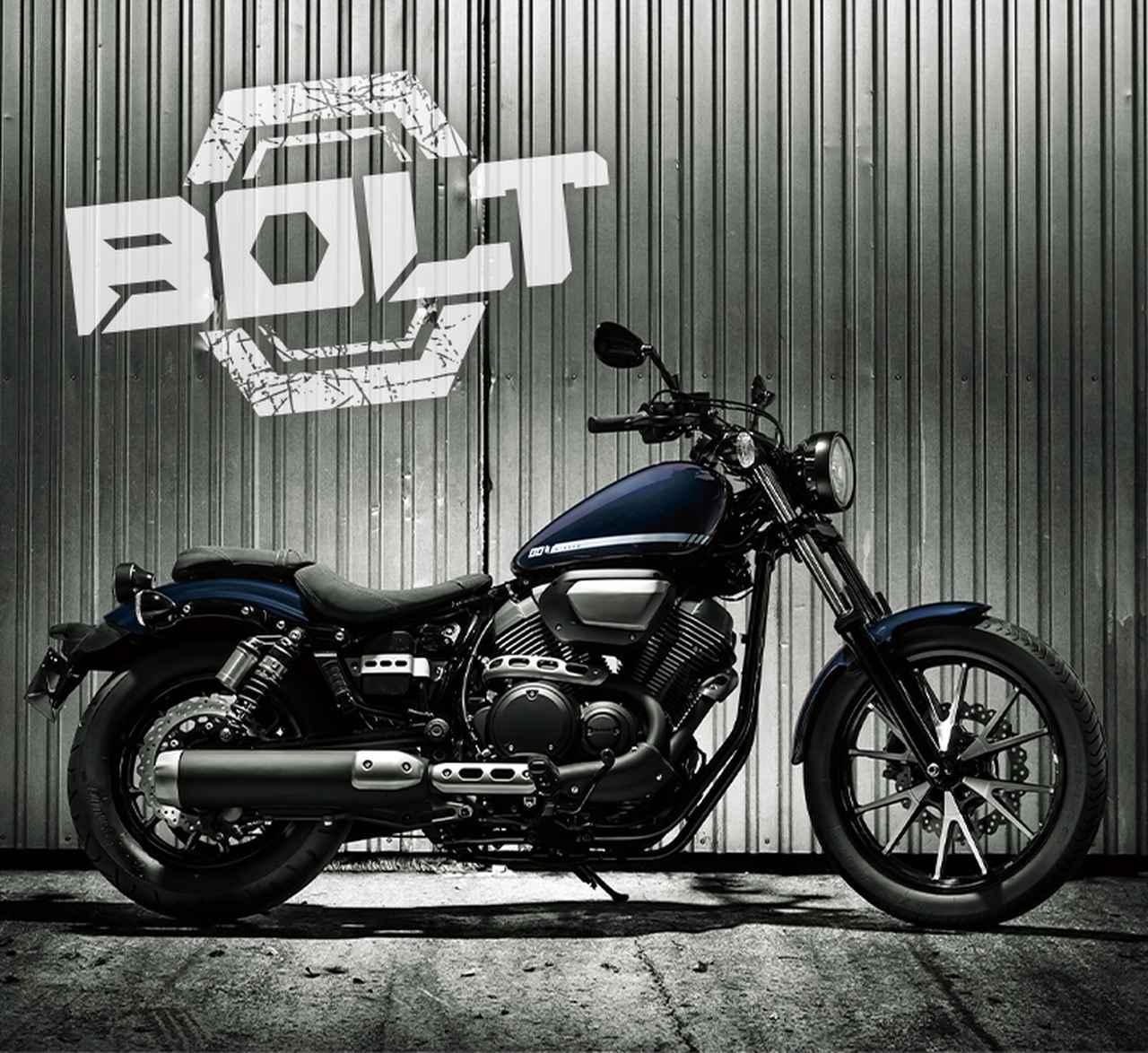 画像: BOLT  ヤマハ発動機株式会社 公式サイト
