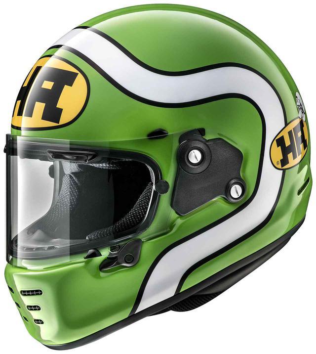 画像: アライヘルメット「ラパイド・ネオ」最初のカラーリングモデルは、現代によみがえった「HA」ロゴを採用! - webオートバイ