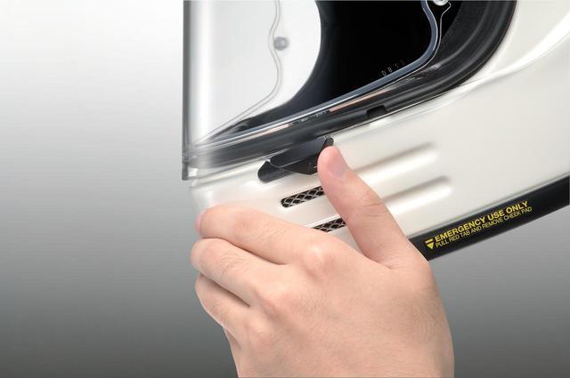 画像: シールドタブに指をかけて、シールドを前方へ押し出し、ロック解除。