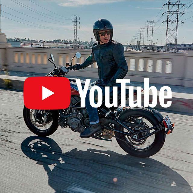 画像: 動画で分かるアルパインスターズの人気製品|日本向けYouTubeチャンネルが開設された! - webオートバイ